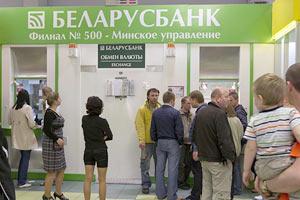 В Беларуси массово закрывают обменные пункты