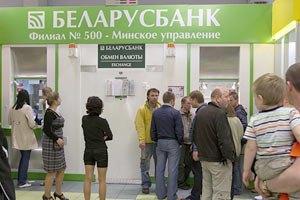 В Беларуси валюту меняют на копии билетов за границу