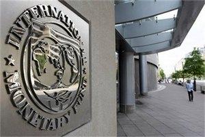 Украина выплатила МВФ 5 млрд грн
