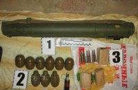 Житель Сум хранил в подвале гранатомет и боеприпасы
