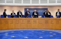 ЄСПЛ виніс перше рішення у кримінальній справі про екстремізм у Росії