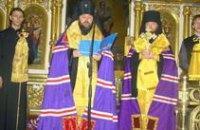 Священный Синод УПЦ учредил новую Днепродзержинскую епархию