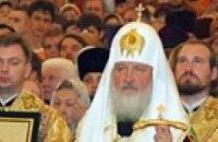 Патриарх Кирилл освятил под Донецком храм