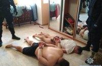 Поліція затримала групу наркоторговців у Кіровоградській області