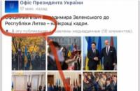 Офіс президента переплутав Литву і Латвію, висвітлюючи візит Зеленського