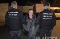 """На Київщині затримали шахрайку, яка допомогла ошукати бабусю за схемою """"ваш родич у біді"""""""