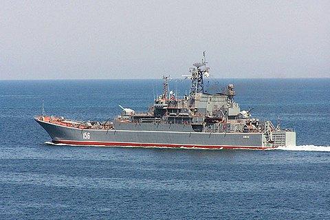 В Эгейском море сухогруз из Сьерра-Леоне столкнулся с российским десантным кораблем
