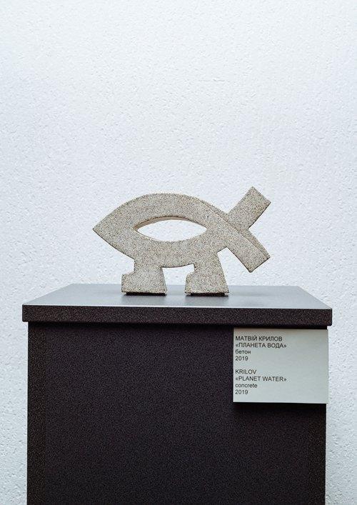 Матвій Крилов (Чорногорія), «Планета Вода», скульптура