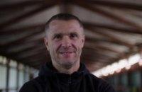 """Фанаты """"Ференцвароша"""" признали Реброва лучшим тренером клуба за последнее десятилетие"""
