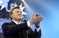 Верховний Суд скасував відмову в апеляції на конфіскацію $1,5 млрд оточення Януковича