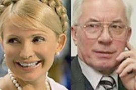 Луценко: Тимошенко хотят заменить Азаровым