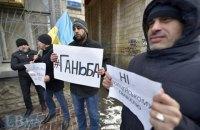Миграционную службу в Киеве пикетировали из-за облавы у мечети