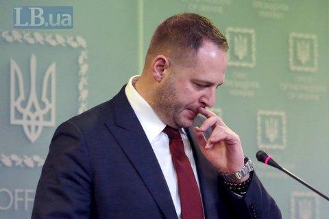 """Депутати зі """"Слуги народу"""" зустрілися з Єрмаком через переговори в Мінську (оновлено)"""