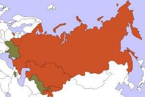 Україна і Євразійська економічна комісія припинили співпрацю