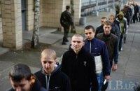 В центре Львова устроили облаву на призывников