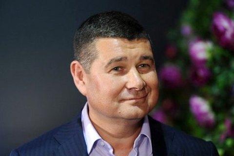 Беглый народный депутат Онищенко оформляет немецкое гражданство