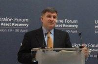 США дадут Украине $26 млн на реформу МВД и уголовной юстиции