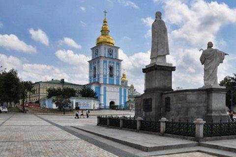 Власти Киева отказались от строительства паркинга под Михайловской площадью
