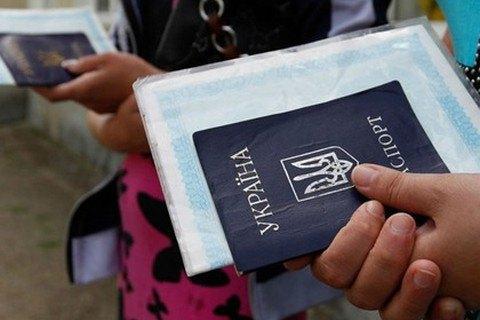 Минсоцполитики в тестовом режиме запустило реестр переселенцев