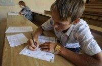 11-классники сегодня пишут аттестацию по украинскому языку