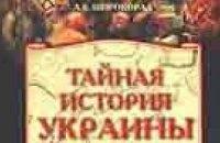Нацкомиссия по морали запретила в Украине две книги