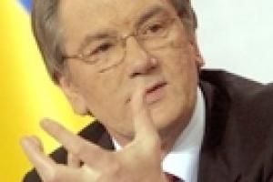 """Ющенко требует от Тимошенко определится с """"Надрой"""" и Укрпромбанком"""