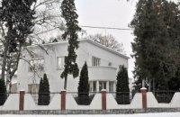 Президентську резиденцію у Львові виставили на аукціон