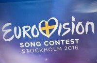 Джамала представить Україну на Євробаченні-2016