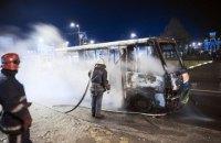 В Харькове сгорела маршрутка