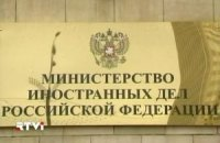 Російське МЗС: доказів причетності РФ до українських сепаратистів немає
