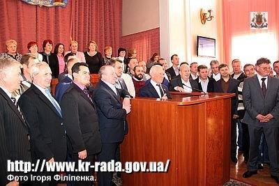 Кировоград предложил Верховной Раде выбрать новое название города
