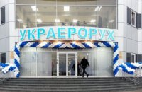 "МАУ проиграла иск к ""Украэроруху"" на 876 млн грн"