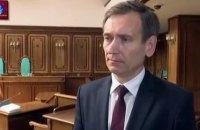 """""""Пленки Тупицкого"""" являются основанием для его отстранения, - представитель Зеленского в КС"""