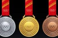 Организаторы Олимпиады-2022 в Пекине презентовали дизайн медалей