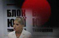 Тимошенко: СБУ получила задание бросить меня в тюрьму