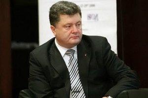 """Порошенко анонсировал """"конкретные шаги"""" Госдепа США"""