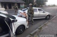 """В Житомире правоохранители """"накрыли"""" канал сбыта наркотиков в тюрьмы"""