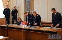 Суд по делу ЕЭСУ начался без Тимошенко