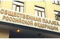 В России оппозиционные настроения в некоторых регионах объяснили деятельностью НКО