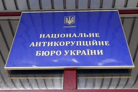 Суд арестовал мошенников, требовавших взятку за трудоустройство в НАБУ