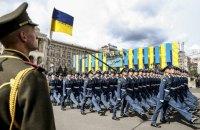 Комитет ВР по обороне обнародовал текст законопроекта о нацбезопасности