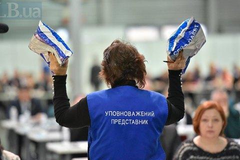 https://lb.ua/news/2018/11/14/412373_suddivski_konkursi_dubl_dva.html