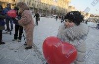 ПЦУ назвала день закоханих продуктом маскульту, який не має нічого спільного з православною традицією
