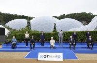 Другий день саміту Великої сімки: говорили про протистояння впливу Китаю та боротьбу з пандемією ковіду