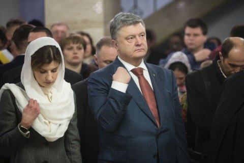 Порошенко: Украина как никогда близка к появлению автокефальной церкви