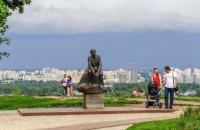 В киевском парке обнаружили захороненную урну с прахом ребенка