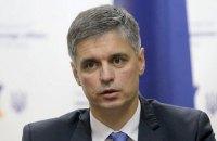 Пристайко заявил о консенсусе с главами МИД ЕС по сохранению антироссийских санкций