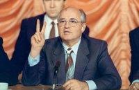 Горбачев назвал свою политическую карьеру успешной
