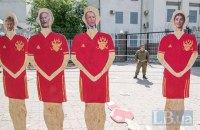 В Киеве митинговали против показа ЧМ-2018 в России