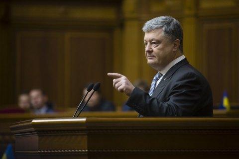 Ежегодное послание Порошенко к Раде ожидается 20 сентября